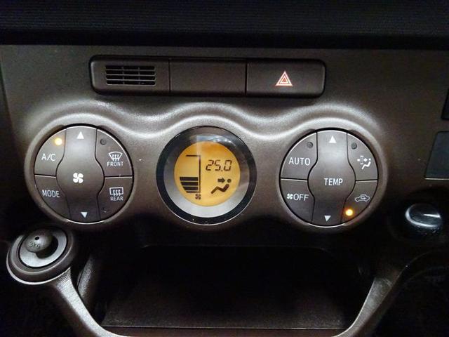 「トヨタ」「パッソ」「コンパクトカー」「熊本県」の中古車7