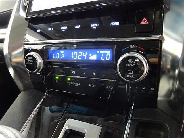 左右独立温度コントロールオートエアコン♪運転席、助手席それぞれ独立しての温度設定が出来ますよ☆
