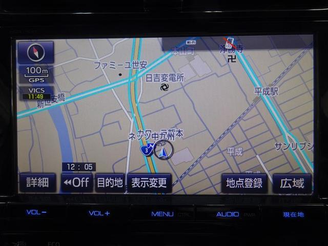 ナビ付なので、遠出の際も道に迷うことはありません♪安心してドライブをエンジョイして下さい♪(DSZT-YC4T)