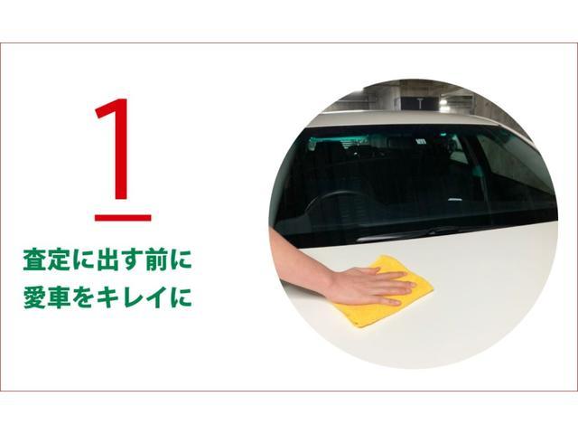 水洗いでもいいのでボディの汚れを落とし車内も軽く掃除をしましょう。臭いが気になる場合は消臭剤を使用したり風通しを良くし天日干しするなどして臭いを和らげるとよいでしょう。査定時の印象が随分と変わります。