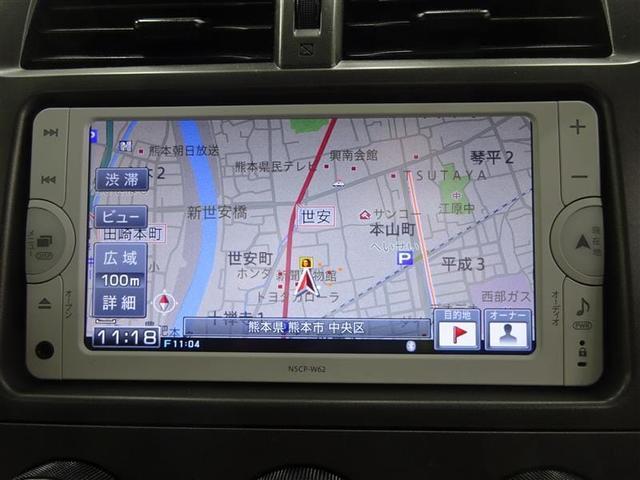「トヨタ」「ラクティス」「ミニバン・ワンボックス」「熊本県」の中古車5