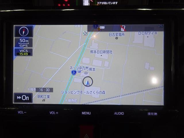 「トヨタ」「ルーミー」「ミニバン・ワンボックス」「熊本県」の中古車5