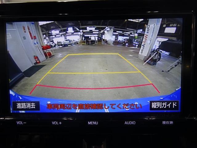 ハイブリッドG Z 純正SDナビ・フルセグTV・バックモニターNSZT-Y66T LEDヘッドライト・ETC(6枚目)