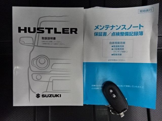 「スズキ」「ハスラー」「コンパクトカー」「熊本県」の中古車20
