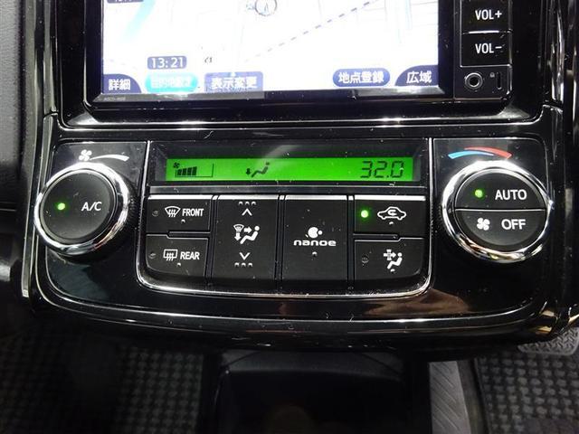 「トヨタ」「カローラフィールダー」「ステーションワゴン」「熊本県」の中古車7