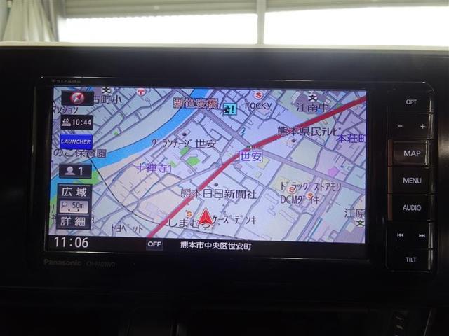「トヨタ」「C-HR」「SUV・クロカン」「熊本県」の中古車5