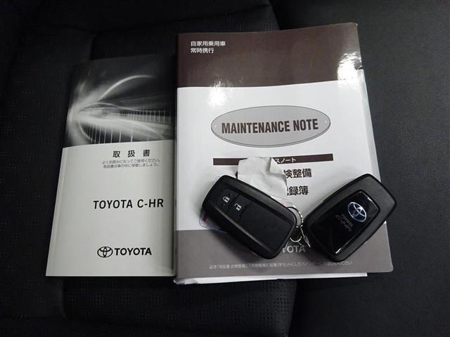 「トヨタ」「C-HR」「SUV・クロカン」「熊本県」の中古車20