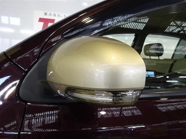 「トヨタ」「パッソ」「コンパクトカー」「熊本県」の中古車18