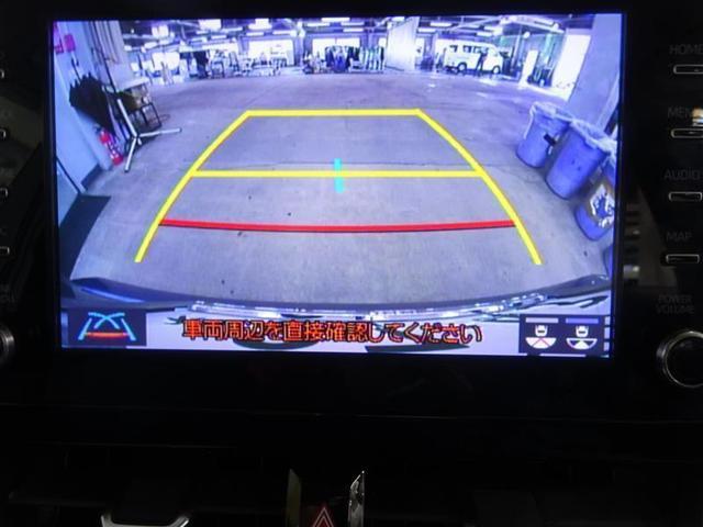 ハイブリッド S フルセグ メモリーナビ バックカメラ 衝突被害軽減システム ETC LEDヘッドランプ ワンオーナー 記録簿(6枚目)