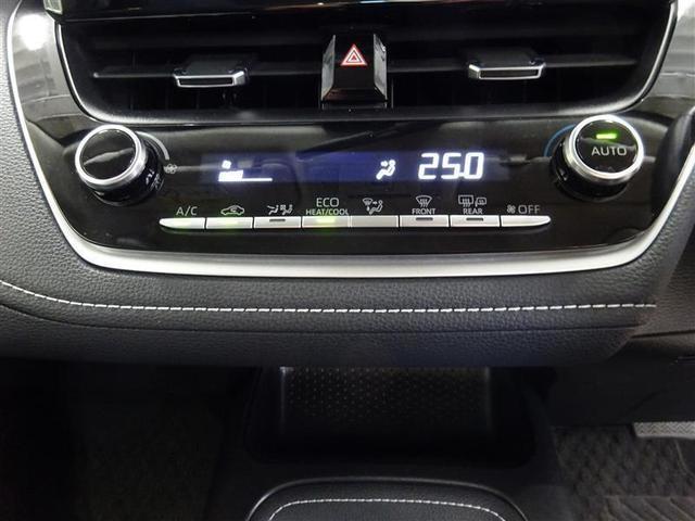 ハイブリッド S フルセグ メモリーナビ バックカメラ 衝突被害軽減システム ETC LEDヘッドランプ ワンオーナー 記録簿(7枚目)
