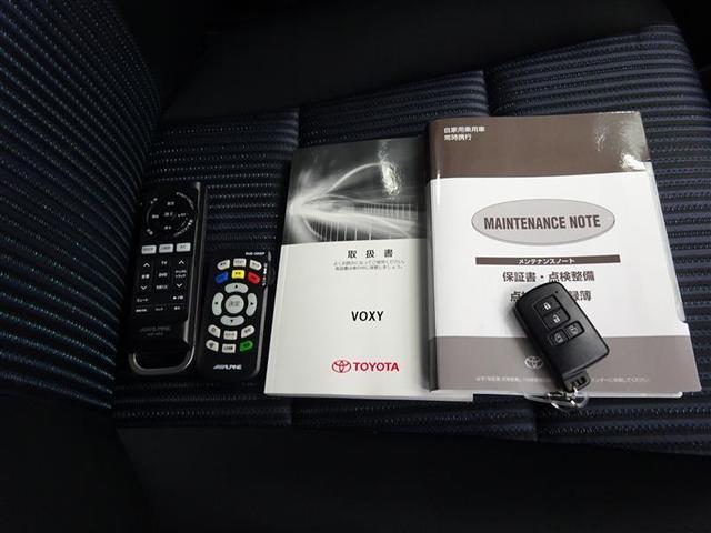 ZS 煌 フルセグ メモリーナビ DVD再生 後席モニター バックカメラ 衝突被害軽減システム ETC 両側電動スライド LEDヘッドランプ ウオークスルー 乗車定員7人 3列シート ワンオーナー 記録簿(20枚目)