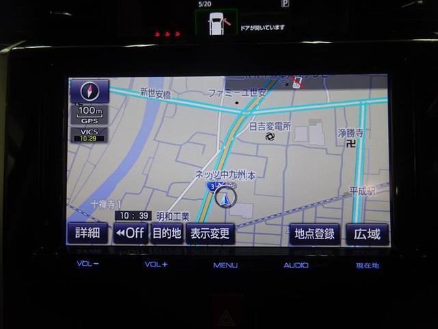 カスタムG S フルセグ メモリーナビ DVD再生 衝突被害軽減システム 両側電動スライド LEDヘッドランプ ワンオーナー 記録簿 アイドリングストップ(5枚目)