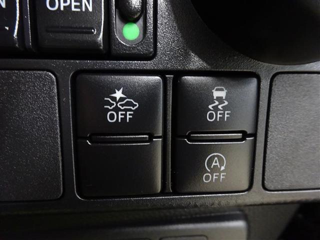 カスタムG S フルセグ メモリーナビ DVD再生 衝突被害軽減システム 両側電動スライド LEDヘッドランプ ワンオーナー 記録簿 アイドリングストップ(10枚目)
