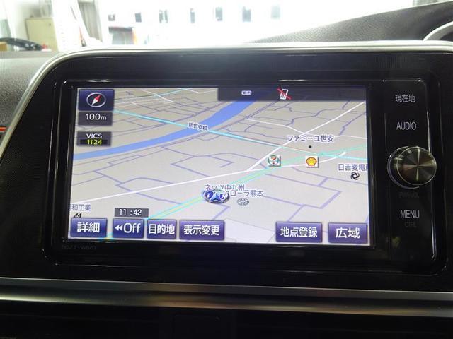 ハイブリッドG フルセグ メモリーナビ DVD再生 バックカメラ 衝突被害軽減システム ドラレコ 両側電動スライド LEDヘッドランプ 乗車定員7人 3列シート ワンオーナー 記録簿(5枚目)