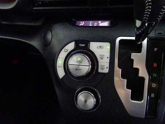 ハイブリッドG フルセグ メモリーナビ DVD再生 バックカメラ 衝突被害軽減システム ドラレコ 両側電動スライド LEDヘッドランプ 乗車定員7人 3列シート ワンオーナー 記録簿(7枚目)