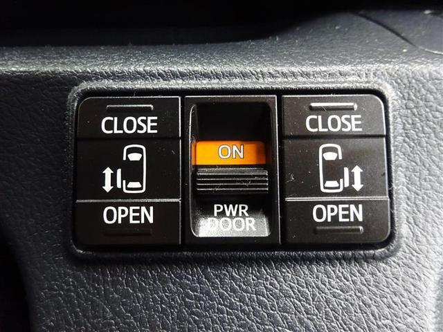 ハイブリッドG フルセグ メモリーナビ DVD再生 バックカメラ 衝突被害軽減システム ドラレコ 両側電動スライド LEDヘッドランプ 乗車定員7人 3列シート ワンオーナー 記録簿(8枚目)