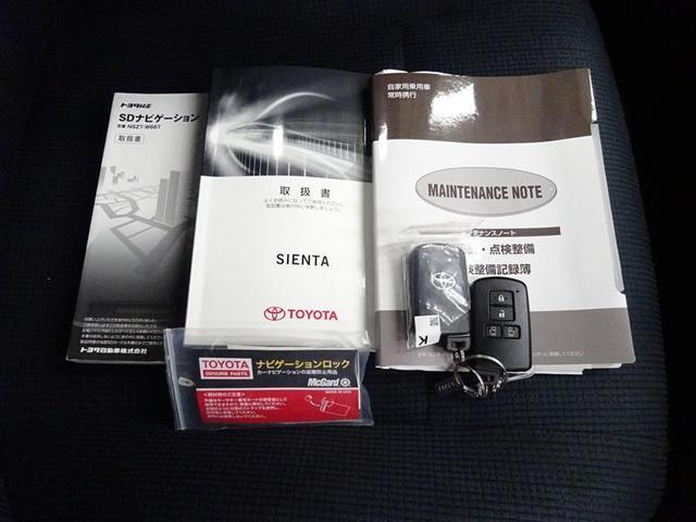 ハイブリッドG フルセグ メモリーナビ DVD再生 バックカメラ 衝突被害軽減システム ドラレコ 両側電動スライド LEDヘッドランプ 乗車定員7人 3列シート ワンオーナー 記録簿(20枚目)
