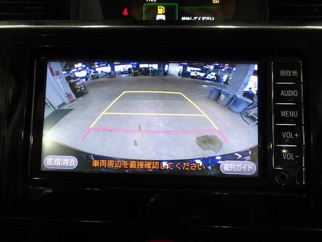 G S ワンセグ メモリーナビ バックカメラ 衝突被害軽減システム 両側電動スライド ワンオーナー 記録簿 アイドリングストップ(6枚目)