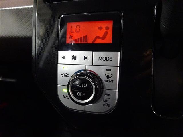 G S ワンセグ メモリーナビ バックカメラ 衝突被害軽減システム 両側電動スライド ワンオーナー 記録簿 アイドリングストップ(7枚目)