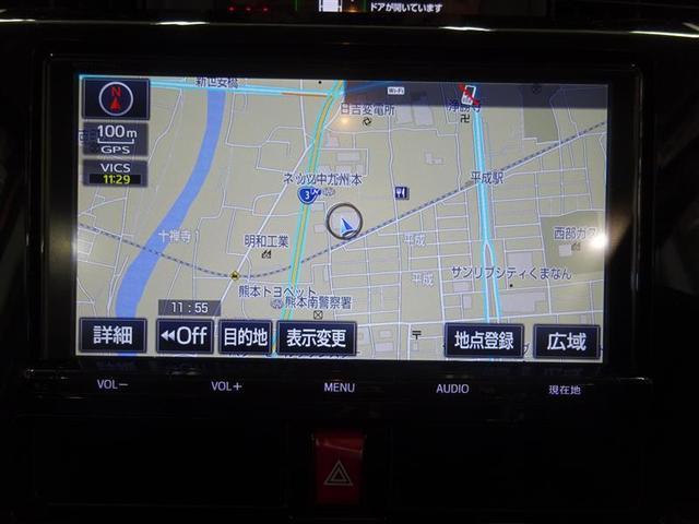 カスタムG フルセグ メモリーナビ DVD再生 バックカメラ ETC ドラレコ 両側電動スライド LEDヘッドランプ ワンオーナー 記録簿 アイドリングストップ(5枚目)