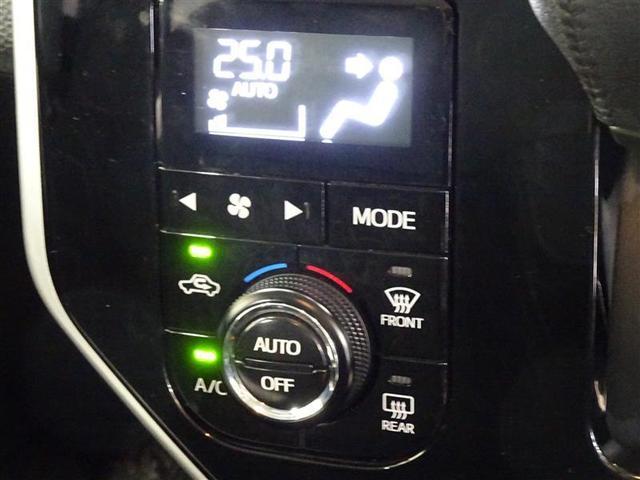 カスタムG フルセグ メモリーナビ DVD再生 バックカメラ ETC ドラレコ 両側電動スライド LEDヘッドランプ ワンオーナー 記録簿 アイドリングストップ(7枚目)