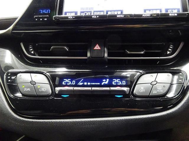 「トヨタ」「C-HR」「SUV・クロカン」「熊本県」の中古車7
