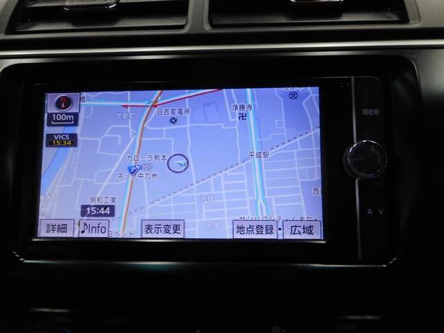 「トヨタ」「カムリ」「セダン」「熊本県」の中古車5