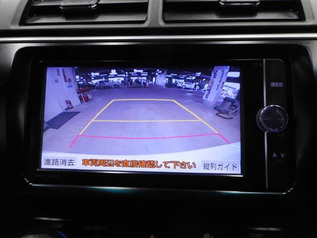 「トヨタ」「カムリ」「セダン」「熊本県」の中古車6