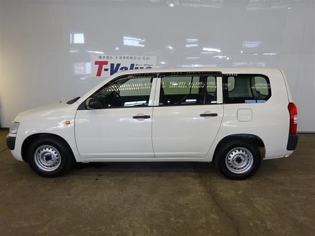 「トヨタ」「プロボックスバン」「ステーションワゴン」「熊本県」の中古車2