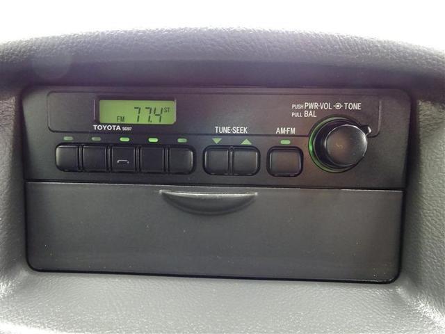 「トヨタ」「プロボックスバン」「ステーションワゴン」「熊本県」の中古車5