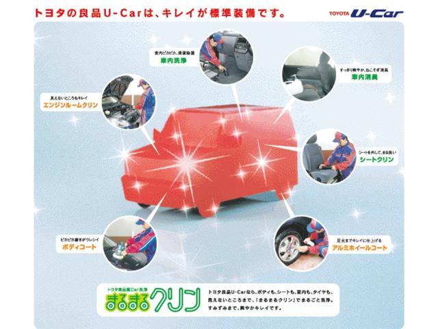 「トヨタ」「パッソ」「コンパクトカー」「熊本県」の中古車22