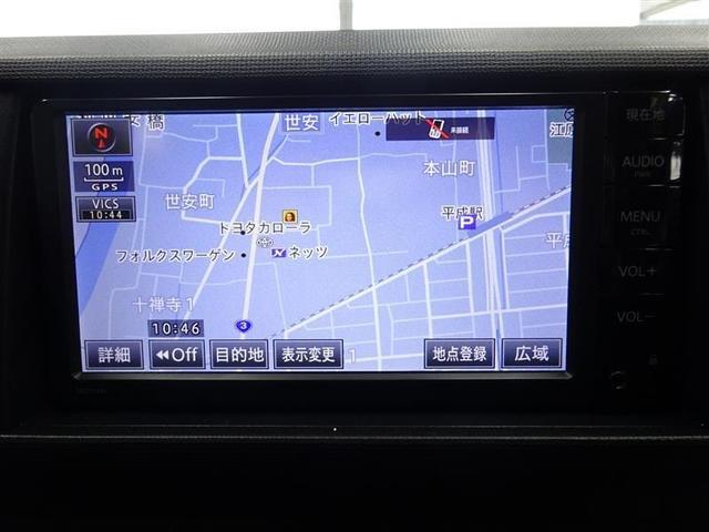 「トヨタ」「パッソ」「コンパクトカー」「熊本県」の中古車5