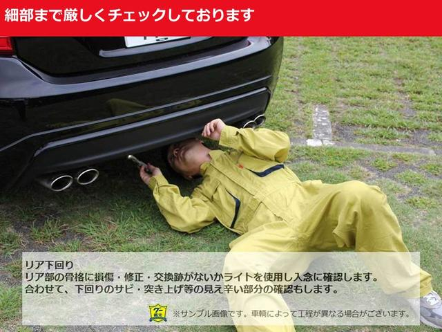 DICE フルセグ メモリーナビ DVD再生 HIDヘッドライト ウオークスルー 乗車定員7人 ワンオーナー 記録簿(41枚目)
