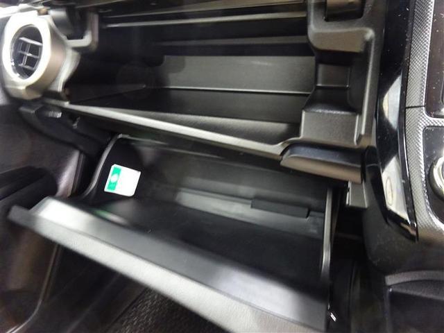 1.5G ワンセグ メモリーナビ バックカメラ ワンオーナー 記録簿(12枚目)
