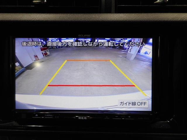 S ワンオーナー ナビ TV バックカメラ CD DVD(6枚目)
