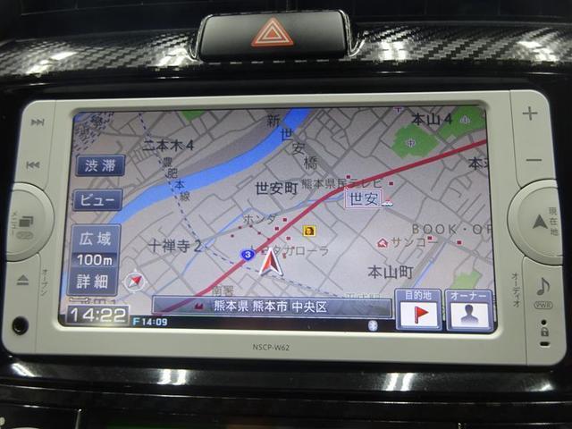 ナビ付なので、遠出の際も道に迷うことはありません♪安心してドライブをエンジョイして下さい♪(NSCP-W62)