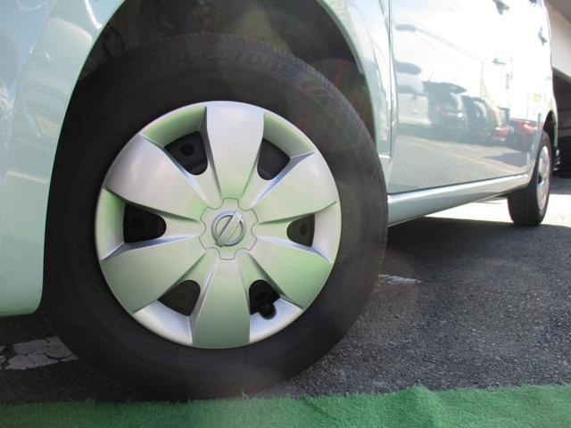 日産 モコ S キーレス CVT車 CDオーディオ 電動格納ミラー
