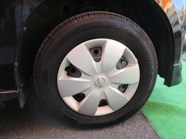 タイヤの溝もまだ残っております!!