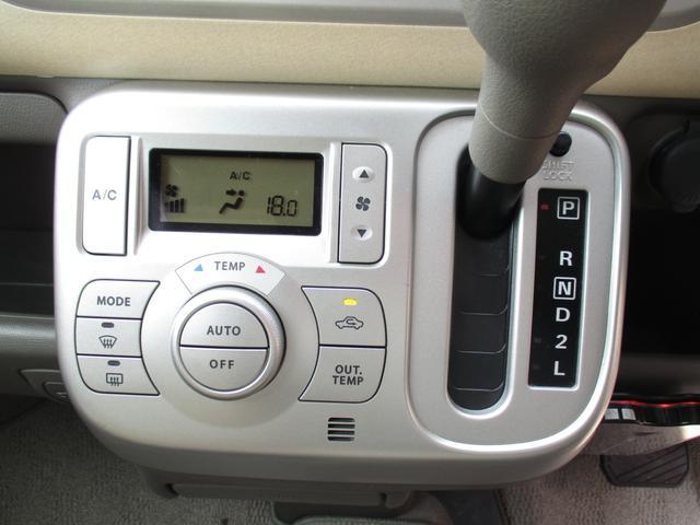 X ワンオーナー車 純正オーディオ ETC インテリキー(13枚目)