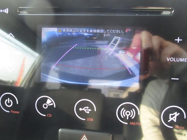 ECO-Xセレクション Bモニター付オーディオ スマートキー(16枚目)
