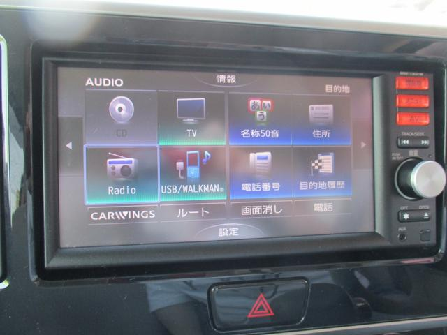 X ナビ フルセグETC Bカメラ アラウンドビュ-モニター(8枚目)