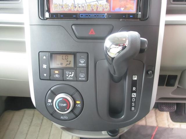 X SA スマートアシスト 衝突軽減ブレーキ 誤発進抑制機能 ナビ フルセグ CD DVD アイドリングストップ 両側スライド 左側電動スライド スマートキー プッシュスタート オートエアコン(14枚目)