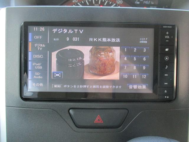 X SAII ナビ 走行14621キロ 前後誤発進抑制 衝突被害軽減ブレーキ アイドリングストップ車 左側電動スライドドア ETC CD DVD スマートキー2本付き プッシュスタート スマートアシストII(11枚目)