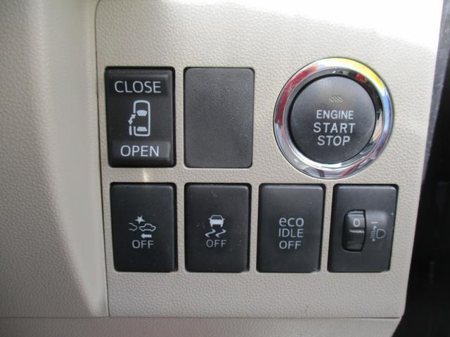 X SAII ナビ 走行14621キロ 前後誤発進抑制 衝突被害軽減ブレーキ アイドリングストップ車 左側電動スライドドア ETC CD DVD スマートキー2本付き プッシュスタート スマートアシストII(13枚目)