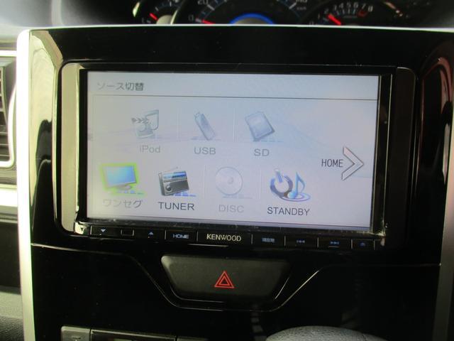 カスタムX SAII スマートアシスト2 衝突被害軽減ブレーキ 前後誤発進抑制機能 ナビ ETC Bカメラ アイドリングストップ車 LEDヘッドライト フォグランプ スマートキー プッシュスタート 電動スライドドア(11枚目)