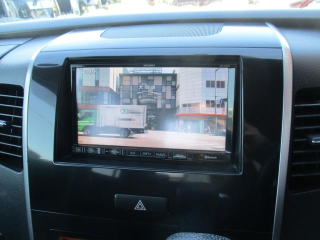 リミテッドII シートヒーター ナビ フルセグ CD DVD Bluetoothオーディオ スマートキー プッシュスタート HIDヘッドライト オートライト オートエアコン(8枚目)