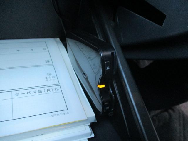 リミテッドII シートヒーター ナビ フルセグ CD DVD Bluetoothオーディオ スマートキー プッシュスタート HIDヘッドライト オートライト オートエアコン(9枚目)