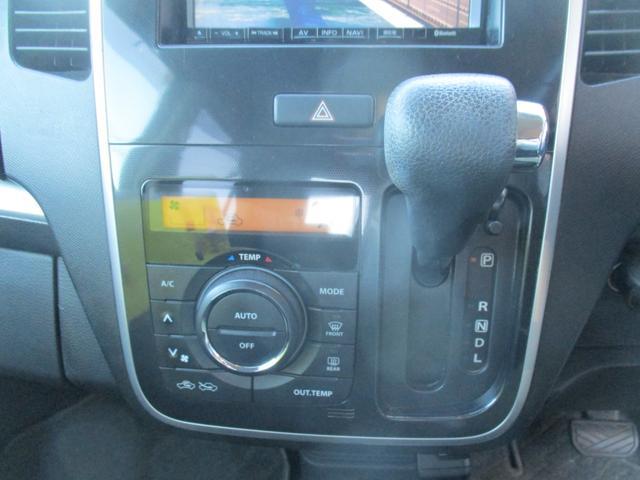 リミテッドII シートヒーター ナビ フルセグ CD DVD Bluetoothオーディオ スマートキー プッシュスタート HIDヘッドライト オートライト オートエアコン(11枚目)