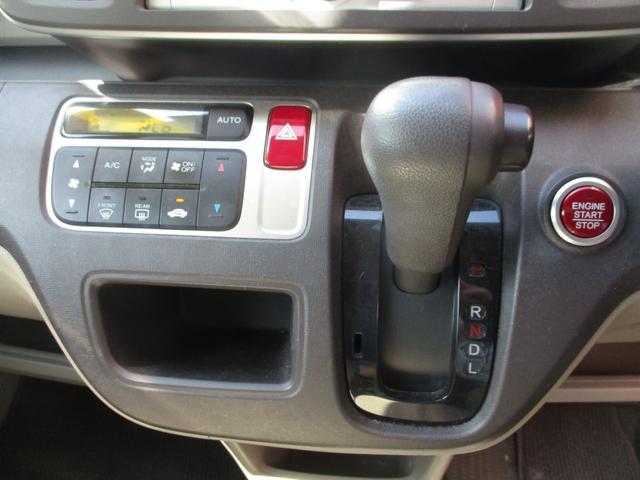 G アイドリングストップ CDオーディオ スマートキー プッシュスタート オートエアコン 電動格納ミラー ベンチシート 横滑り制御機能(11枚目)