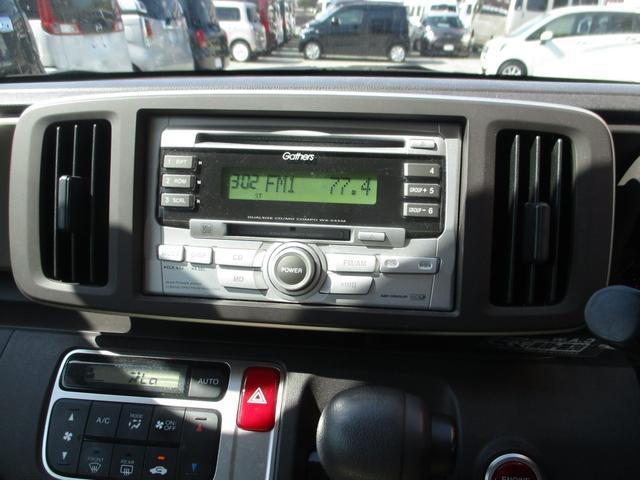 G アイドリングストップ CDオーディオ スマートキー プッシュスタート オートエアコン 電動格納ミラー ベンチシート 横滑り制御機能(13枚目)
